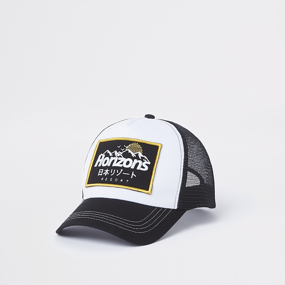 White 'Horizons' badge baseball cap