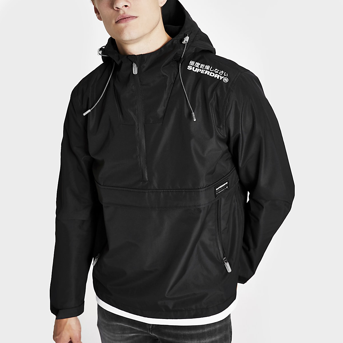 Superdry black overhead lightweight jacket
