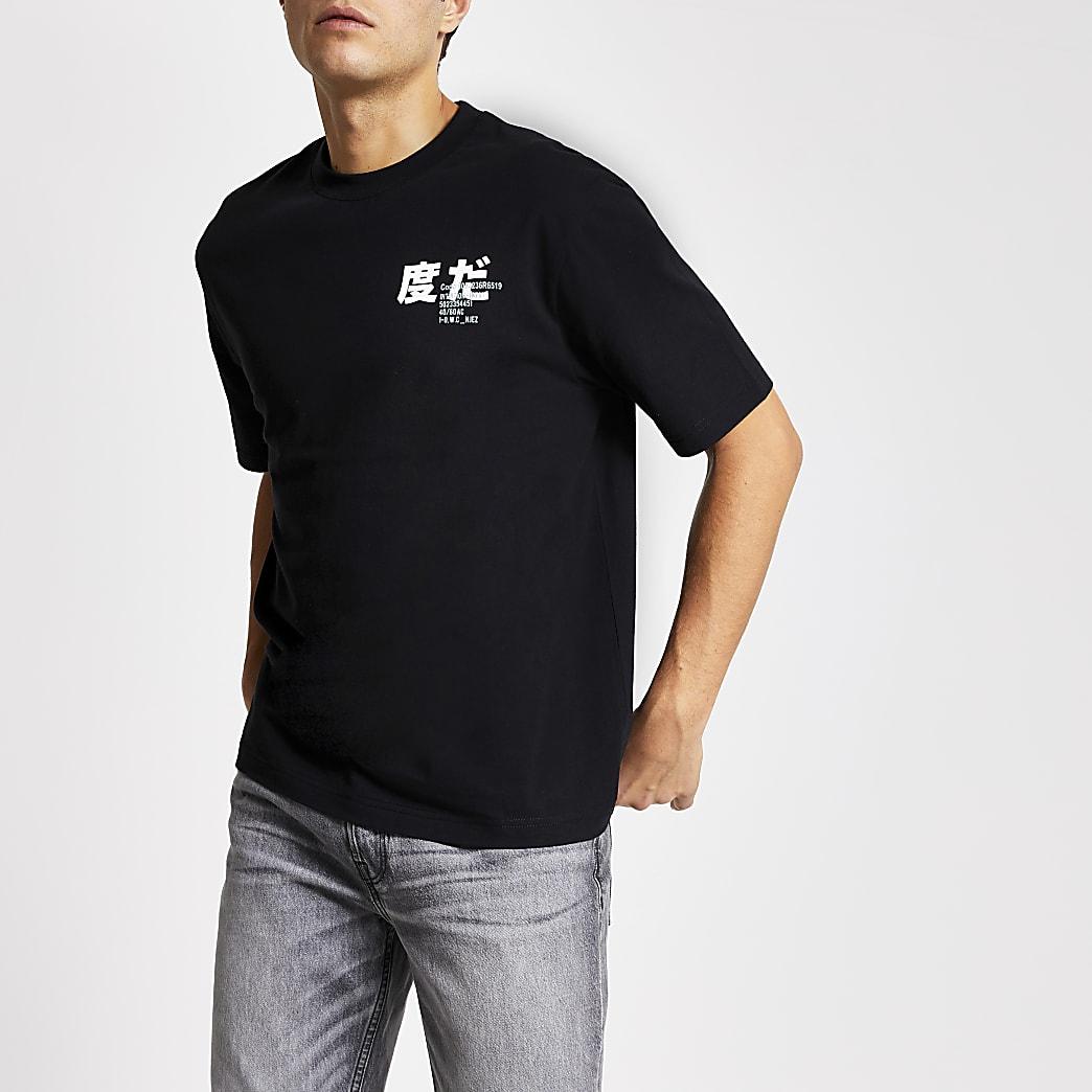 T-shirt ample noir avec impriméville fluo dans le dos
