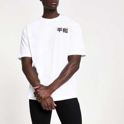 White 'Oriental' print oversized T-shirt