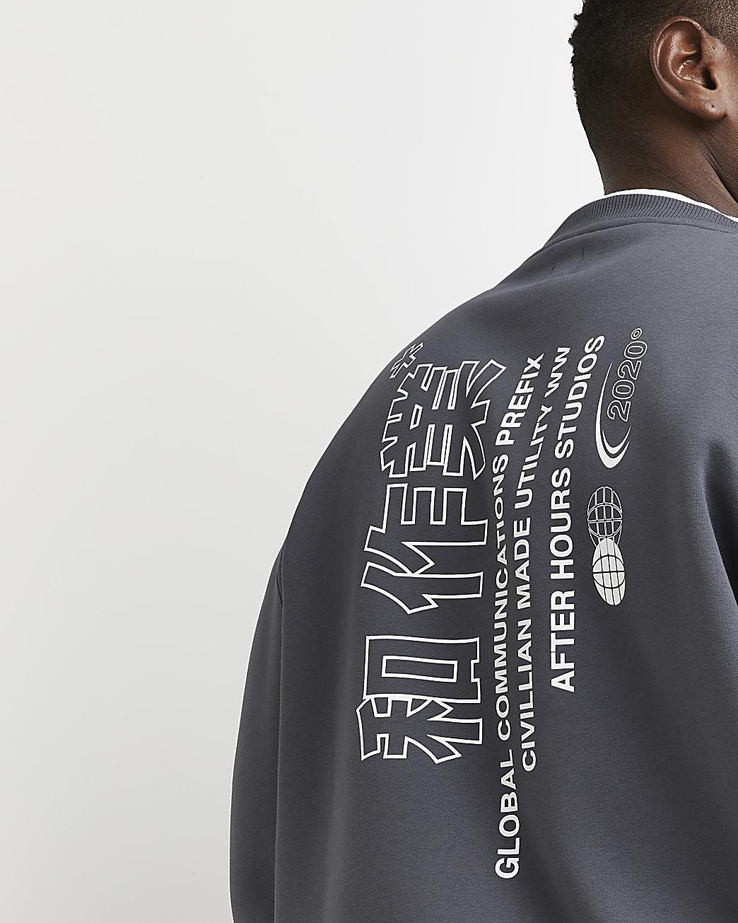 Big & tall grey graphic sweatshirt