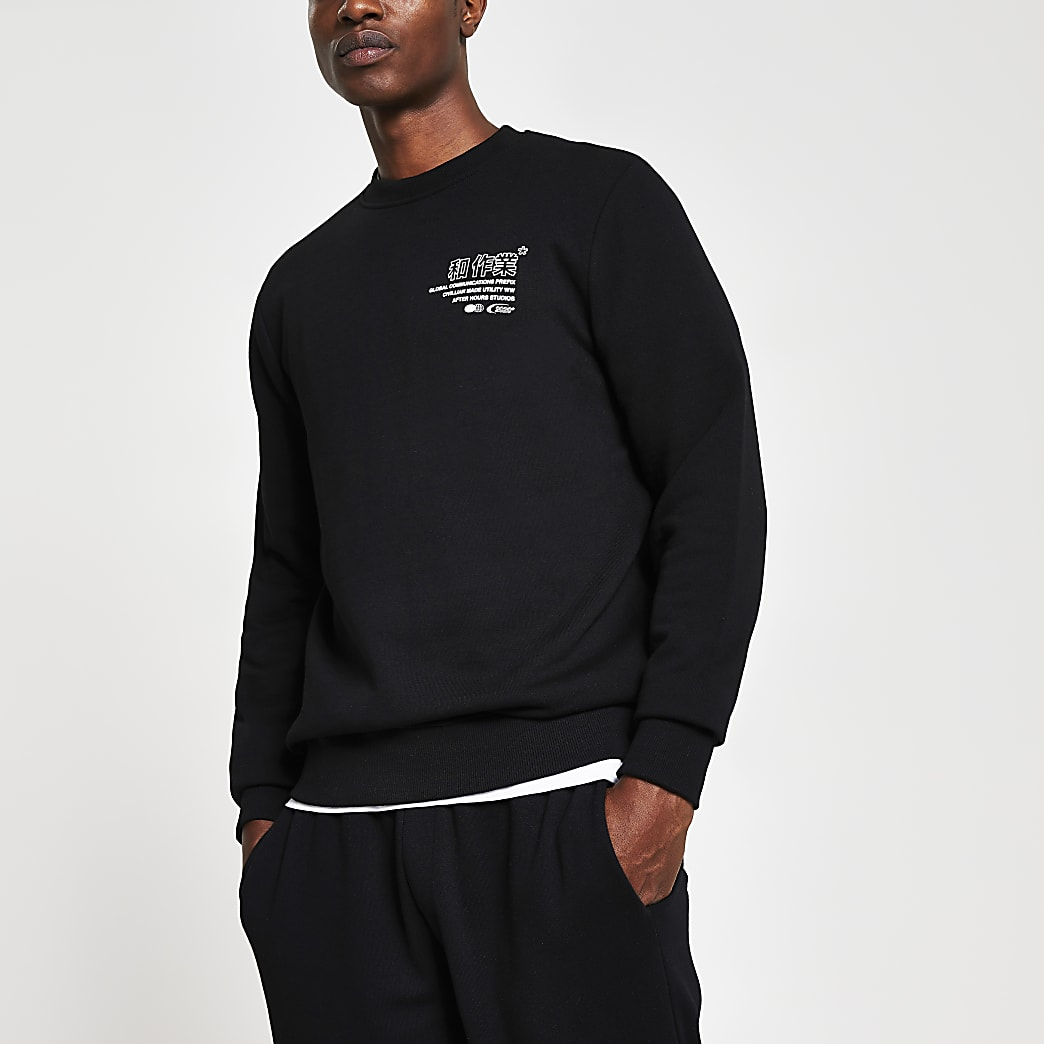 Black back print slim fit sweatshirt
