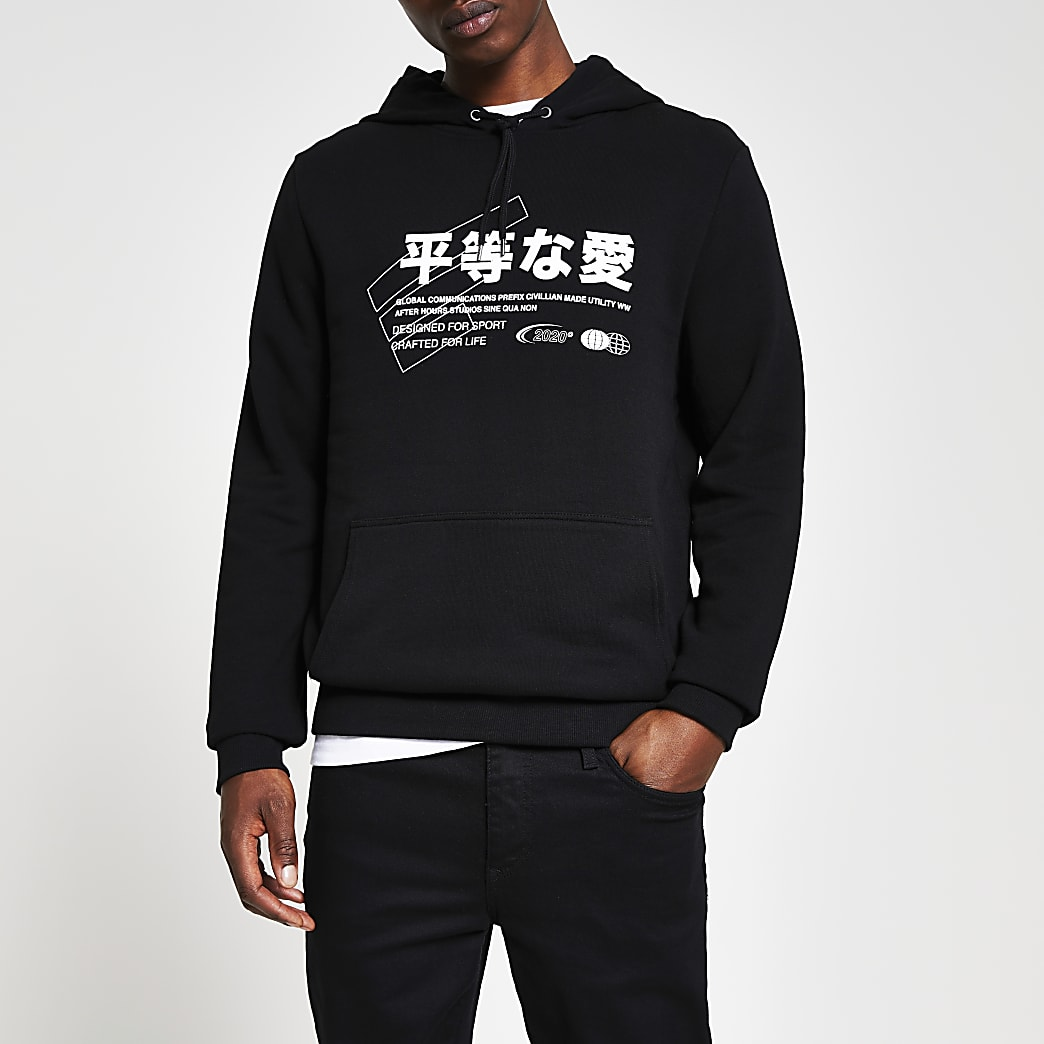 Black slim fit japanese print hoody