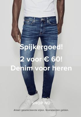 shop nu