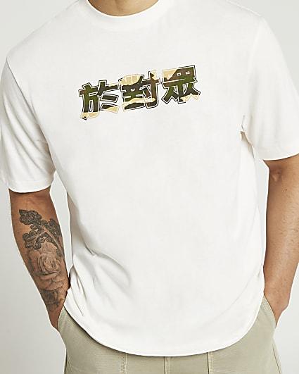 Ecru oversized fit t-shirt