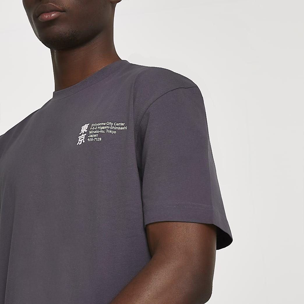 Grey Japanese logo t-shirt