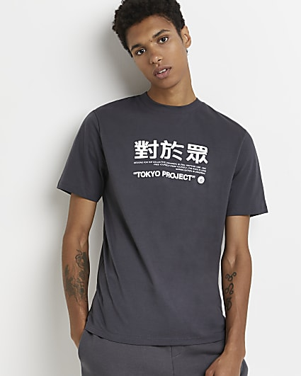 Grey slim fit graphic t-shirt