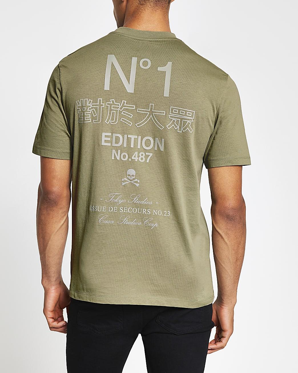 Khaki short sleeve graphic t-shirt