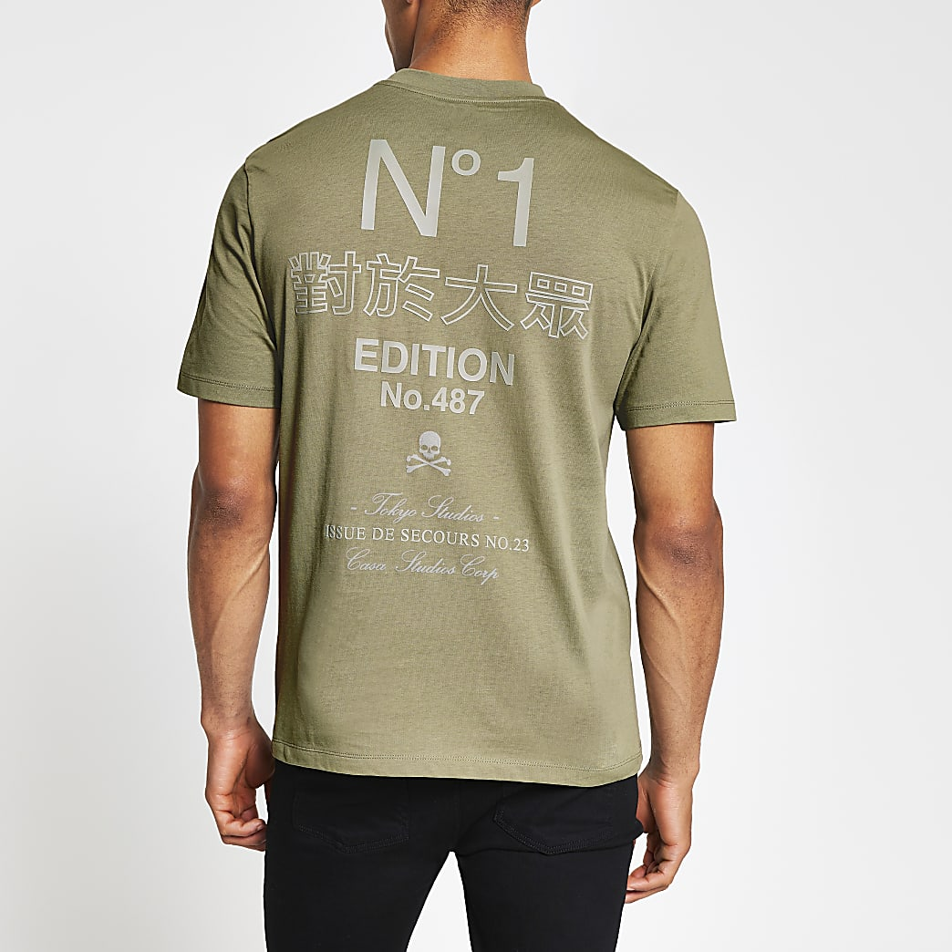 Khaki short sleeve 'No 1' regular fit t-shirt