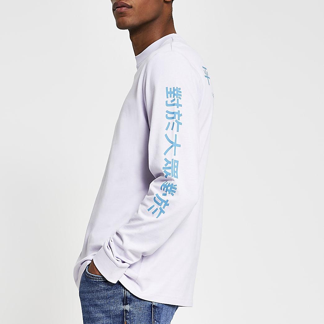 Purple long sleeve Japanese text sweatshirt